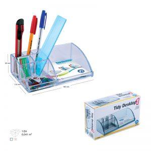 ae235-2041-ark-organizer-no-1-300x300